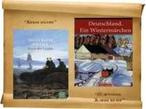"""""""Книга пісень"""" """"Німеччина. Зимова казка"""""""
