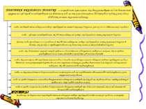 ПЛАТНИКИ АКЦИЗНОГО ПОДАТКУ - є специфічною категорією, яка використовується д...