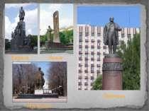 Харків Львів Луганськ Донецьк