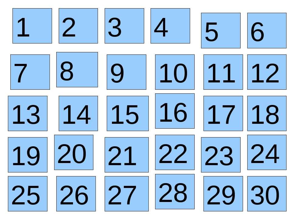 10 15 30 12 26 3 6 8 22 2 11 5 13 14 23 28 20 18 19 17 21 9 1 24 25 7 27 16 29 4