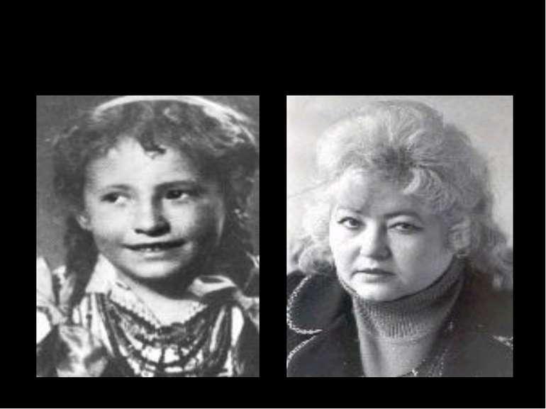 Валентина Малишко - українська поетеса, сценаристка