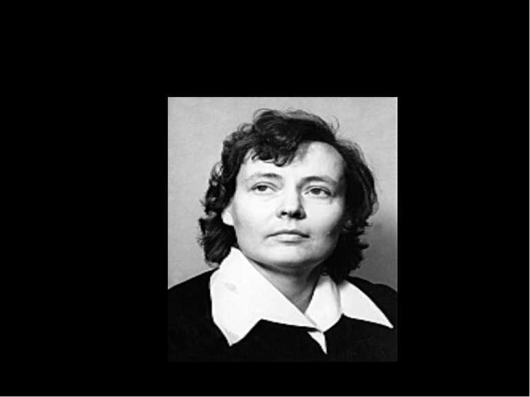 Любов Забашта – дружина поета, українська поетеса