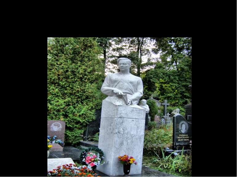 Пам'ятник на могилі А.С.Малишка