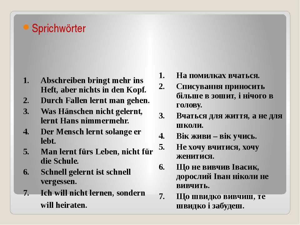 Sprichwörter http://aida.ucoz.ru Abschreiben bringt mehr ins Heft, aber nicht...