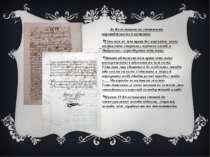 За Коломацькими статтями впроваджувалося наступне: Гетьман не мав права без ц...