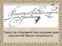 Підпис під«Пактами й Конституціями прав і вольностей Війська Запорізького».