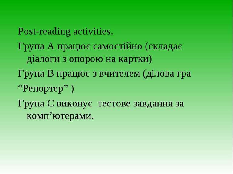Post-reading activities. Група А працює самостійно (складає діалоги з опорою ...