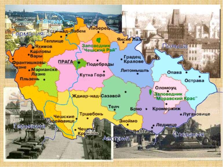 Прага початку 20 століття Подєбради початку 20 століття