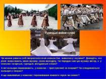 Турецькі воїни-суфії КРИМСЬКІ ТАТАРИ МОЛДОВАНИ Чи можна уявити собі імпресіон...