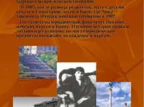 Родилась 11 июня (23 н.с.)1989года под Одессой в семье отставного инженера-ме...