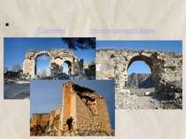 Аназа рб— місто-фортеця в Кілікії. Нині розміщується на територіїТуреччинив ...