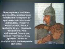 Повернувшись до Києва, княгиня Ольга насамперед намагалася навернути до христ...