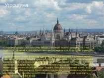 Угорщина В Угорщині працює 1260 публічних зібрань і колекцій, музеїв і галере...