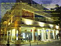 1 ДЕНЬ. ПРИЛІТ. ПЕРЕЇЗД В МІСТО КАСТОРЬЯ. Приліт в місто Салоніки (грец.: Фес...