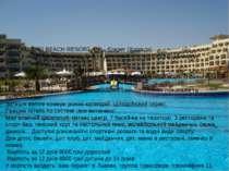 HILTON LONG BEACH RESORT 4*+ - Єгипет (Хургада) Один з найбільш популярних г...