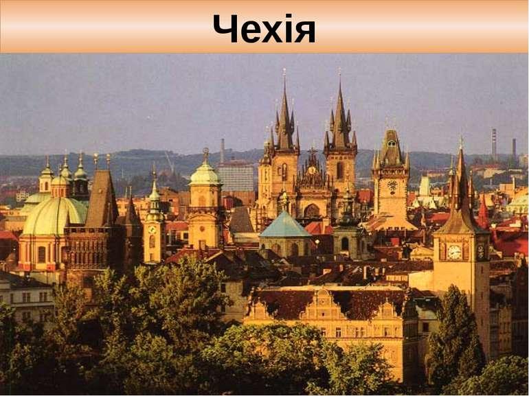 Чехія