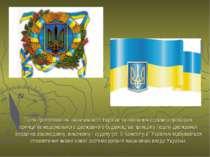 Після проголошення незалежності України та визнання одним із провідних принци...