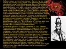Забезпечивши шляхом переговорів з Батиєм під час поїздки 1245 р. до столиці О...