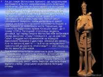 Аж до смерті Мстислава Удатного, що продовжував відігравати в Галичі неприваб...