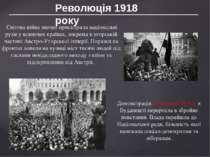 Революція 1918 року Світова війна значно прискорила національні рухи у воюючи...