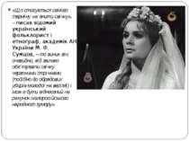 «Що стосується самого терміну «женити свічку», –писав відомий український фо...