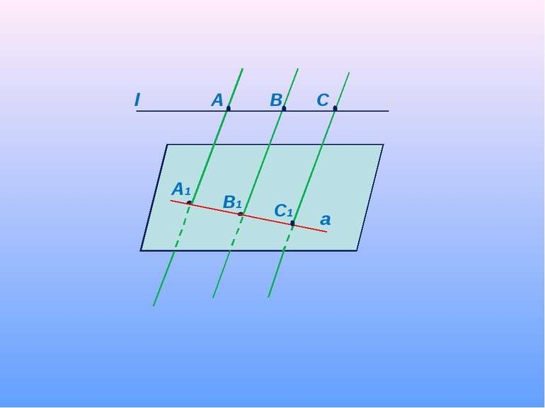 A1 B1 C1 l A B C a