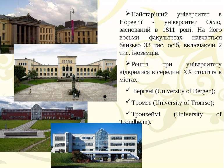 Найстаріший університет в Норвегії - університет Осло, заснований в 1811 році...