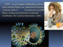 ГРВІ – це ціла група захворювань, причиною яких стають віруси, що уражають ди...