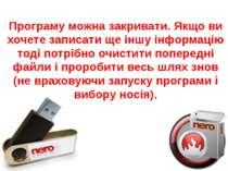 Флеш пам'ять— це один з типів пам'яті, яка може на довготривалий час зберіга...