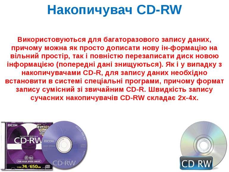 Накопичувач DVD Пристрій для читання цифрових відеозаписів. Зовні DVD-диск сх...