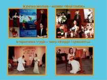 Музична вистава – мюзикл «Мері Попінс» Інтерактивна студія – театр «Моцарт і ...