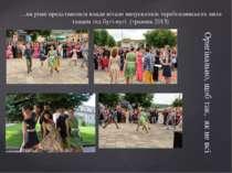…на рівні представників влади вітали випускників теребовлянських шкіл танцем ...