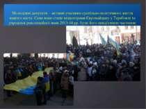 Молодіжні депутати – активні учасники суспільно-політичного життя нашого міст...