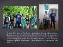 У липні 2014 року до Теребовлі з неофіційним візитом завітав депутат Дніпропе...