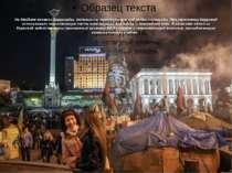 На Майдане возвели баррикады. Активисты перекрыли все подъезды к площади. При...