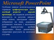 Особливо широке розповсюдження отримали графопроектори (англ. overhead projec...