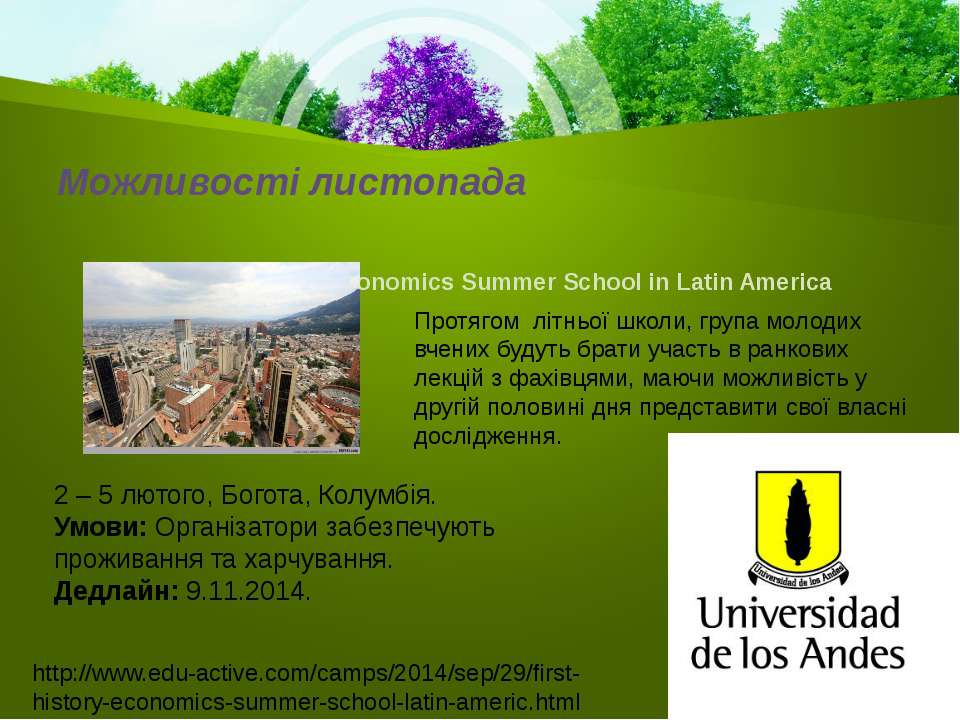 Можливості листопада First History of Economics Summer School in Latin Americ...