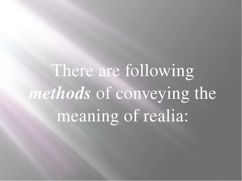There are following methods of conveying the meaning of realia: