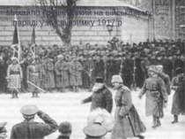 Михайло Грушевський на військовому параді у Києві взимку 1917 р