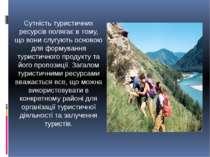 Сутність туристичних ресурсів полягає в тому, що вони слугують основою для фо...