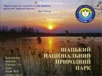 Презентацію виконала: Учениця 11-г класу Ліцею №15 Смішко Дар'я