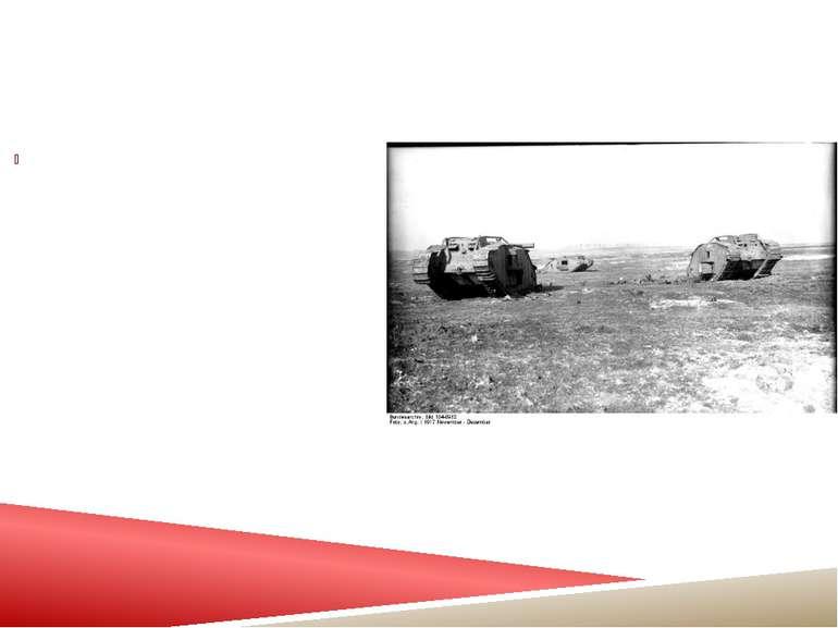 Подальші бойові дії Німецькі дивізії були розбиті і понесли важкі втрати. Лін...