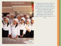 До першої групи належать заходи, які проводяться в палацах культури, театрах,...