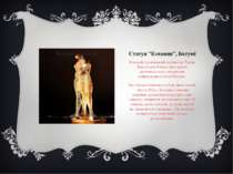 """Статуя """"Кохання"""", Батумі Відомий грузинський скульптор Тамар Квесітадзе більш..."""