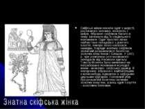 Скіфські жінки носили одяг з шерсті, рослинного волокна, конопель і шкіри. Вб...