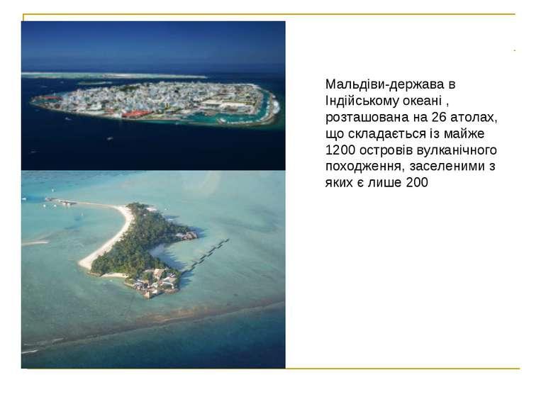 Мальдіви-держава в Індійському океані , розташована на 26 атолах, що складаєт...
