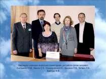 Викладачі кафедри соціально-гуманітарних дисциплін (зліва направо): Дорошенко...