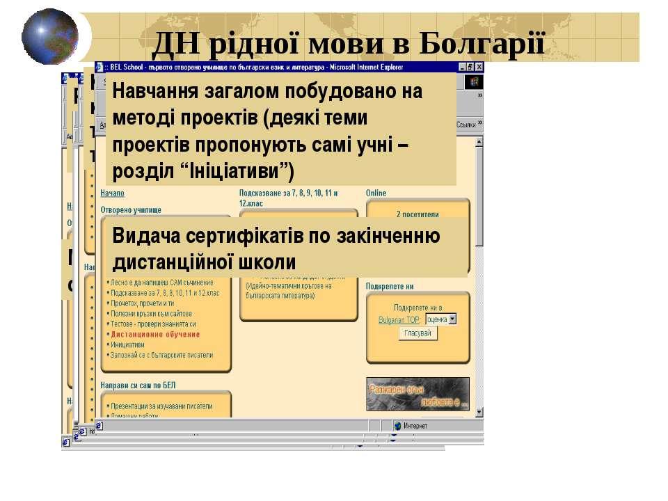Супровід тьютора і фахівців Рекомендації вчителів до певних тем Консультації ...