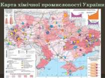 Карта хімічної промисловості України