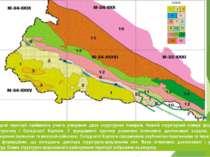 У геологічній будові території приймають участь утворення двох структурних по...